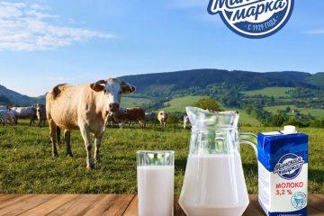 Uống sữa tươi đúng cách